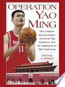 Operation Yao Ming