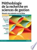 Méthodologie de la recherche en sciences de gestion