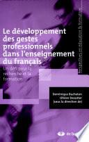 illustration du livre Le développement des gestes professionnels dans l'enseignement du français