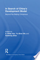 In Search of China s Development Model