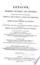 A Lexicon  Hebrew  Chaldee  and English
