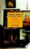 English  August