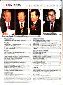 Korea News World International Magazine