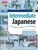 Intermediate Japanese Textbook