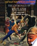 Feluda Mysteries : The Criminals Of