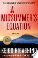A Midsummer s Equation