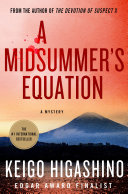 A Midsummer's Equation Traveled To Hariguara A Once Popular