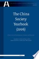 The China Society Yearbook  Volume 1  2006