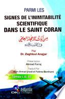 Parmi Les Signes De L Inimitabilite Scientifique Dans Le Saint Coran 1 3