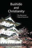 Bushido And Christianity