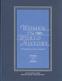 Women in World History  Sul Vica