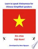Learn to Speak Vietnamese for Chinese Simplified Speakers