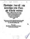 Apologia, das ist, ein vertedigs rede Georgii Wicelij widder seine affterreder die Luteristen
