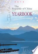 The Republic of China Yearbook 2010(中華民國英文年鑑-2010年)