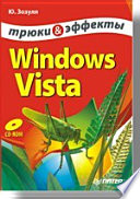 Windows Vista                                 CD