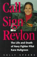 Call Sign Revlon