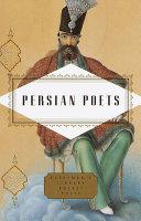 Persian Poets