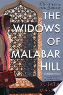 Book The Widows of Malabar Hill