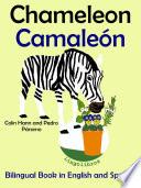Learn Spanish Spanish For Kids Chameleon Camale N