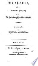 Ruthenia oder St  Petersburgsche Monatsschrift