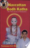 Navrattan Bodh Katha