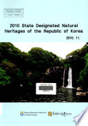 State Designated Natural Heritages of the Republic of Korea
