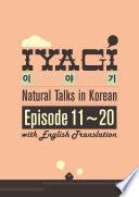 Iyagi Natural Talks In Korean 11 20 With Translation