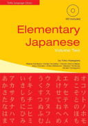 Elementary Japanese Volume Two