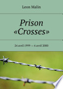 Prison «Crosses». 24 avril 1999 – 6 avril 2000