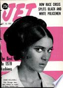 Oct 16, 1969