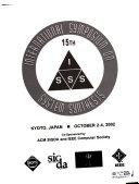 International Symposium on System Synthesis