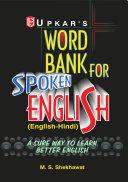 Word Bank for Spoken English  Eng  Hindi