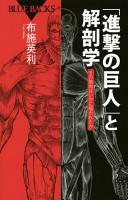 http://books.google.com/books/content?id=F-LDrQEACAAJ&printsec=frontcover&img=1&zoom=1