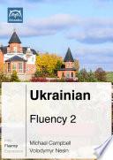 Ukrainian Fluency 2  Ebook   mp3