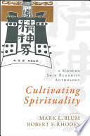 Cultivating Spirituality With Modernity Cultivating Spirituality Is A