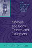 MOTHERS & SONS FATHERS & DAUGH The First Time Complete English
