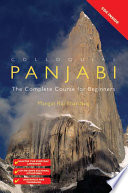 Colloquial Panjabi  eBook And MP3 Pack