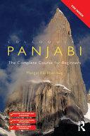 Colloquial Panjabi (eBook And MP3 Pack)