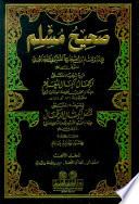 صحيح مسلم بشرح الأبي والسنوسي 1-9 ج8