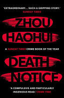 Death Notice Haunted Sergeant Zheng Haoming Of The