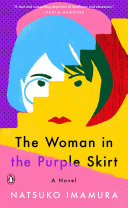 The Woman in the Purple Skirt: A Novel