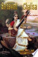 Saraswati Chalisa In English Rhyme