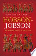 Hobson Jobson