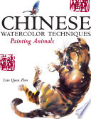 Chinese Watercolor Techniques   Painting Animals