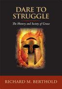 Dare to Struggle