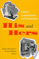 His and Hers Book PDF