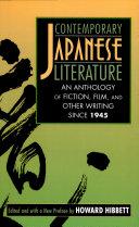 Ebook Contemporary Japanese Literature Epub Howard Hibbett Apps Read Mobile