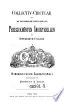 Collectiv-Circular der auf der Wiener Weltausstellung 1873 preisgekrönten Industriellen aus Österreich-Ungarn