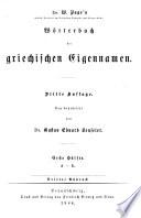 Dr  W  Pape s    W  rterbuch der griechischen Eigennamen