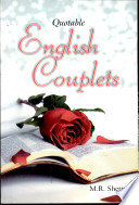 Quotable English couplets